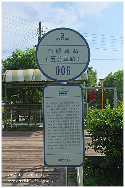 DSCF7024