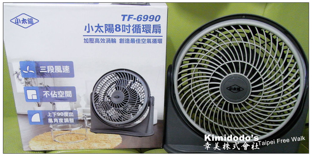 TF-6990 (7)