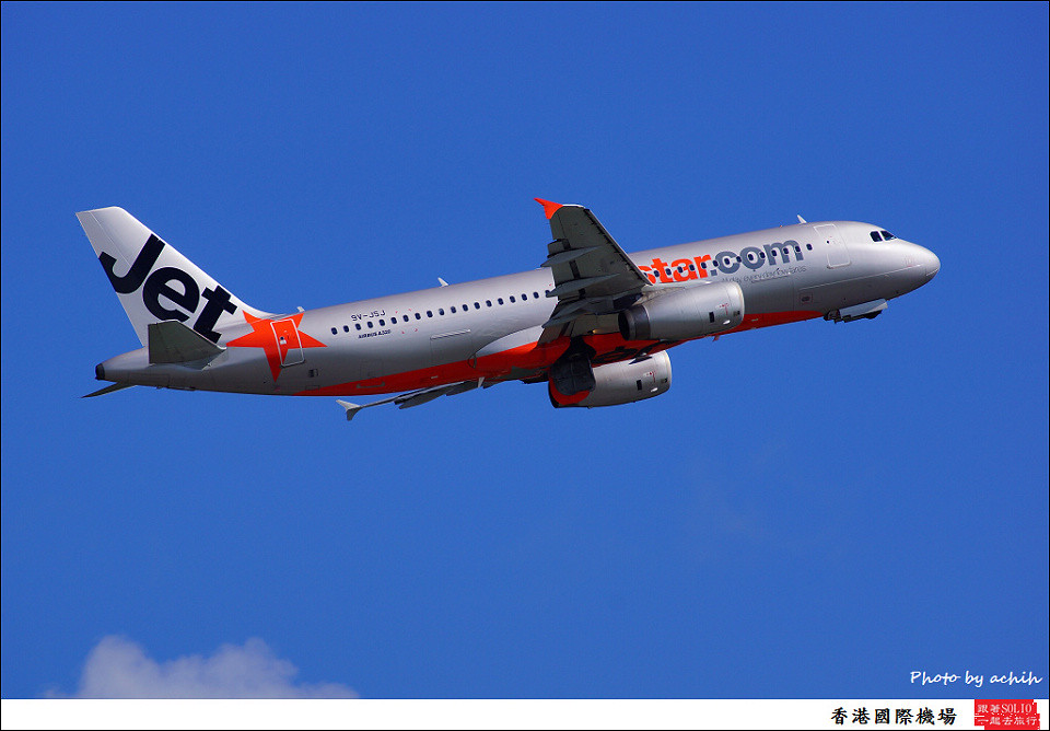 Jetstar Asia / 9V-JSJ / Hong Kong International Airport
