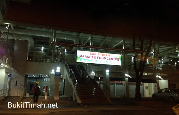 Bukit Timah Market and Food Centre