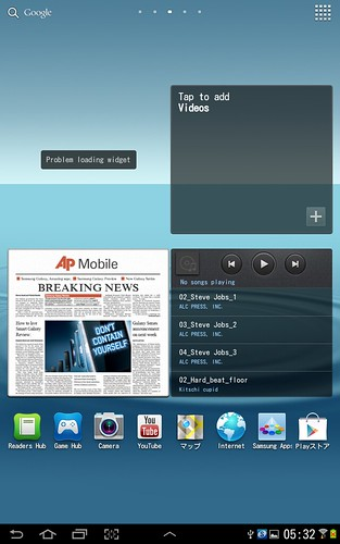 device-2012-07-31-053154