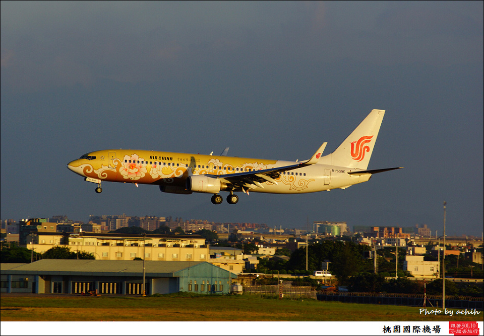 Air China / B-5390 / Taiwan Taoyuan International Airport