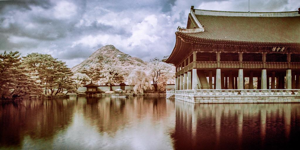 The Garden of the Emperor