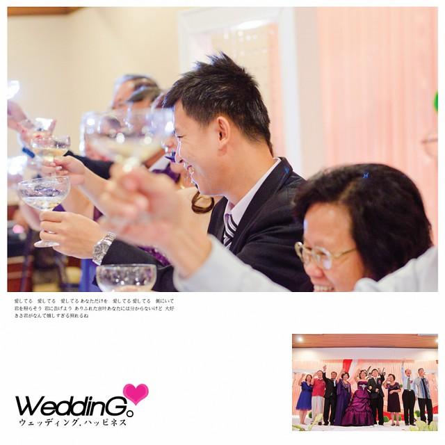 Amanda & Dennis Wedding Reception33