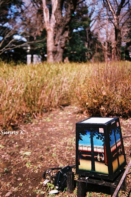 Ueno Park 2