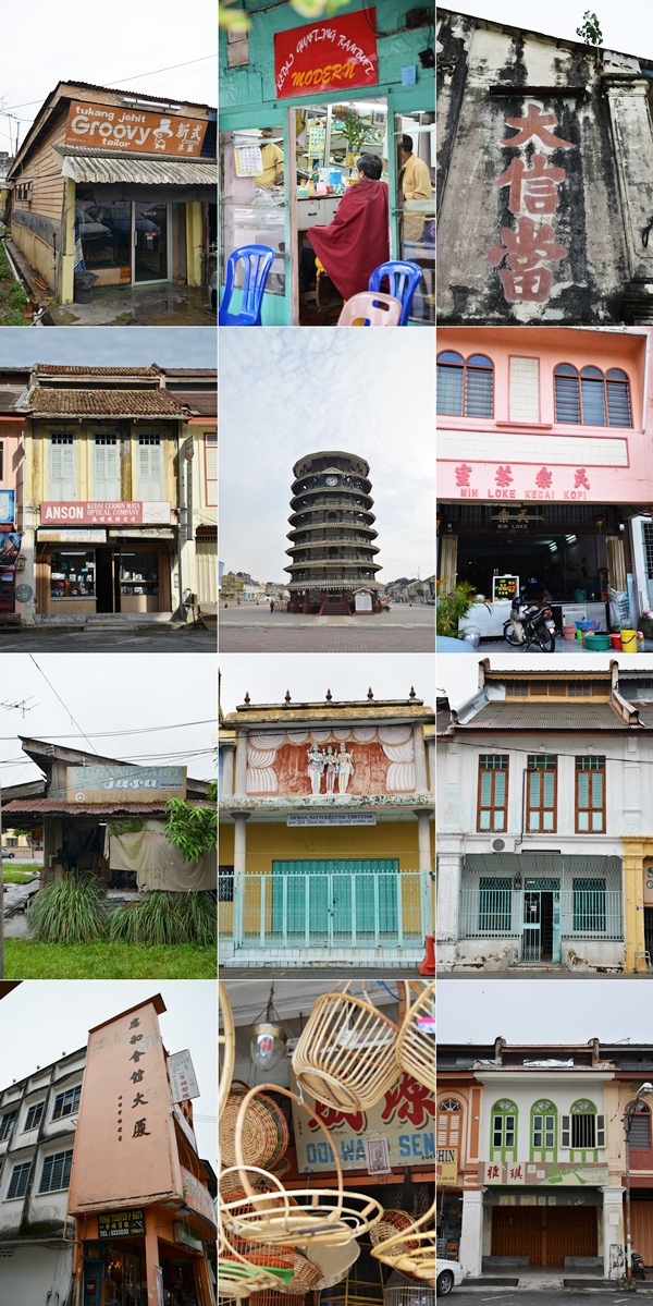 Teluk Intan Collage 1