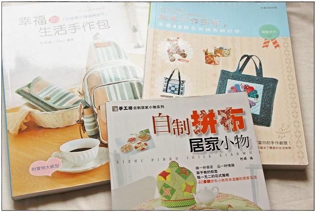 3 new Japanese book - Shop at Harris - Johor, Malaysia