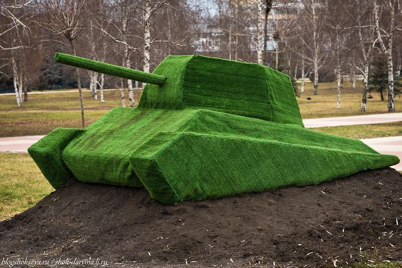 Белгород-9