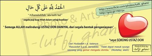 facebook dimension-Allah-01