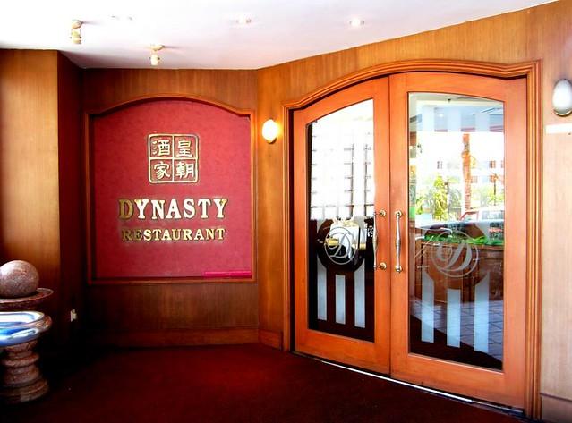 Dynasty Restaurant, Miri 2
