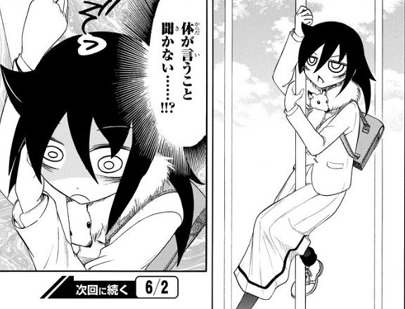Watamote_chapter_096