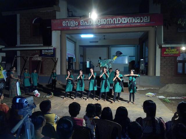 2016-05-17-Harithayanam (4)
