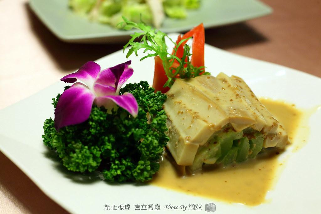 2016.07.12~新北板橋吉立餐廳