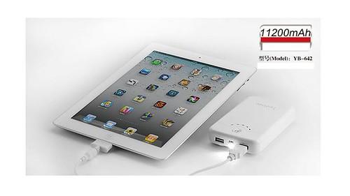 Yoobao-YB-642-11200mAh-Long-March-power-bank-for_7164306_7.bak