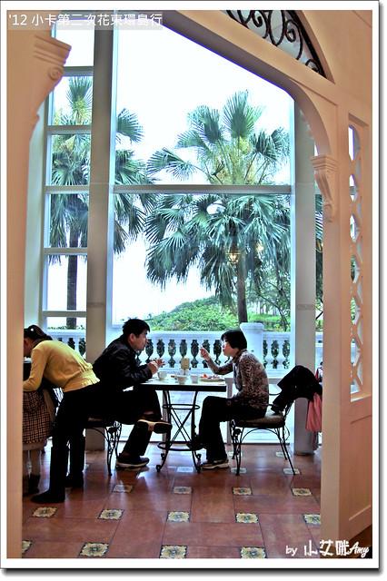 花蓮遠雄悅來大飯店早餐IMG_0883