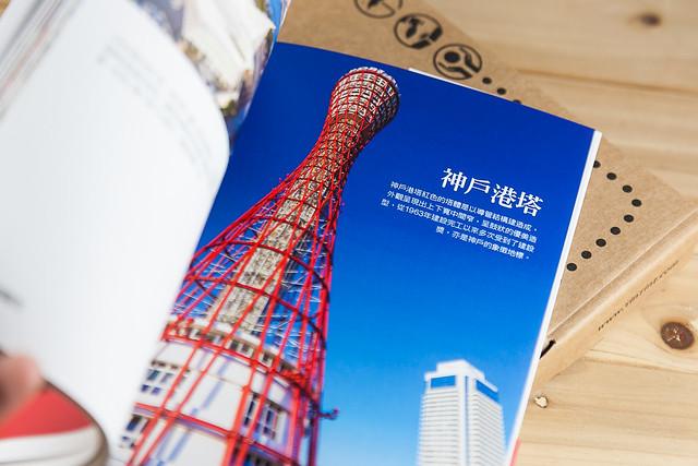 photobook-9992