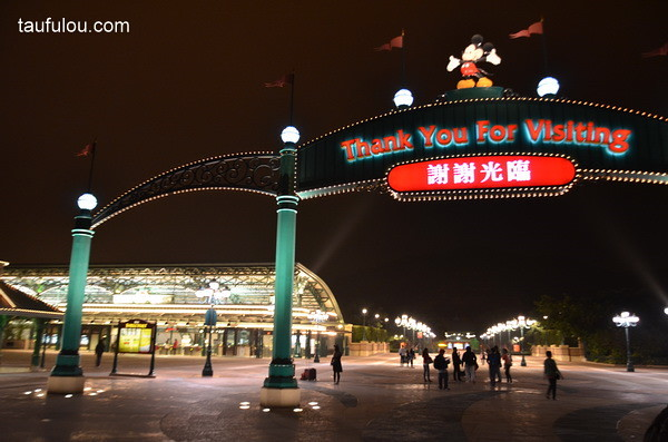 HK Disneyland (189)