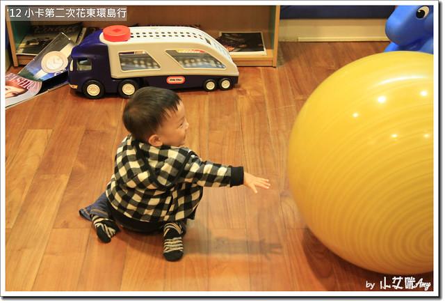 花蓮遠雄悅來大飯店幼兒活動室IMG_0850