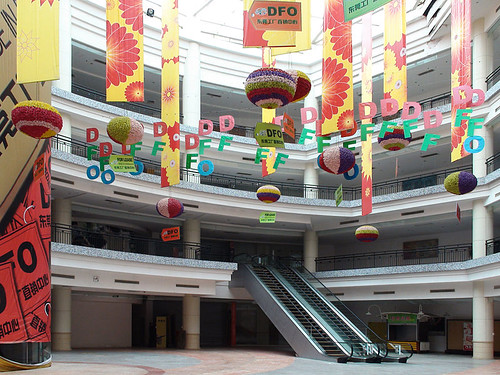 New South China Mall (by: David290, public domain)