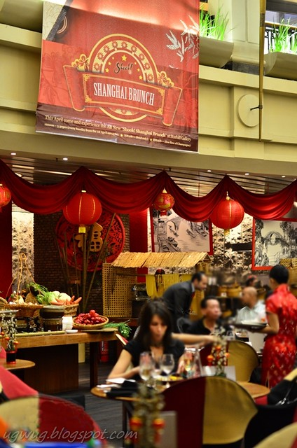 Shanghai brunch shook starhill kuala lumpur for Ala shanghai chinese cuisine menu