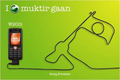 Sony Ericsson press 2