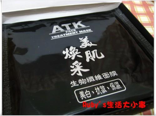 ATK美肌煥采生物纖維面膜 (4)