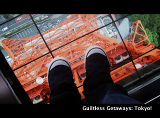 tokyo-tower-picture.jpg