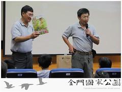 生態保育研習(昆蟲)-05.jpg