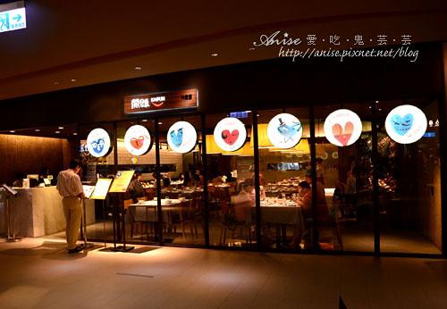 開飯川食堂001.jpg