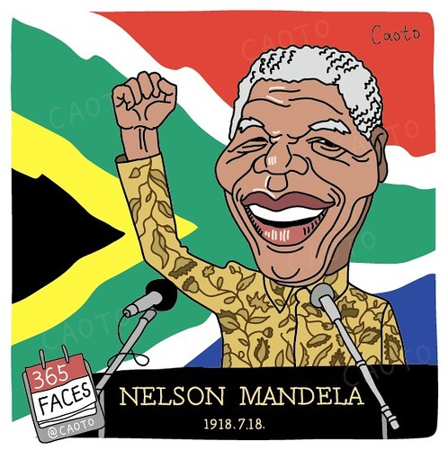 illustration faces nelson caricature 365 mandela caoto rolihlahla