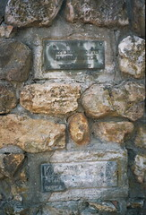Tri-State Monument, KS-MO-OK, 13 November 2001
