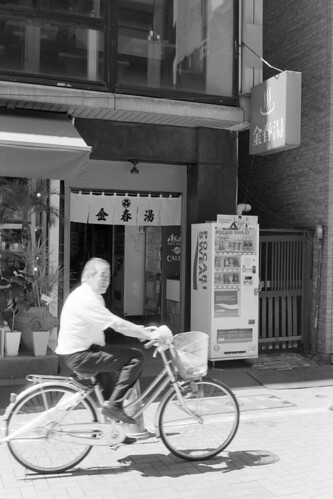 銀座 金春湯/Ginza Komparu-Yu