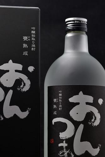 ONTTA Ginjyou-Kasutori-Syouchiyu
