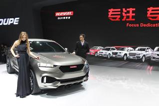 Haval-Concept-SUV-01