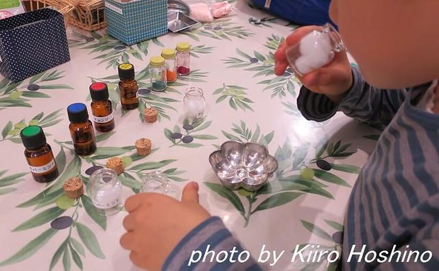 2016.4.30石鹸作り、オイル選び