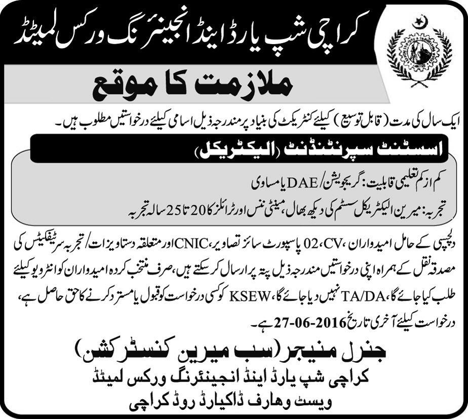 Karachi Ship Yard and Engineering Works Assistant Superident Required