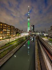 Tokyo Skytree 1574