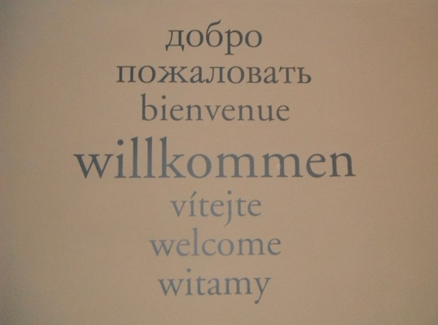 Добро пожаловать // Willkommen // Welcome