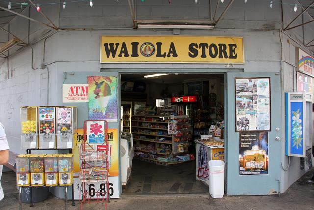 Waiola Store