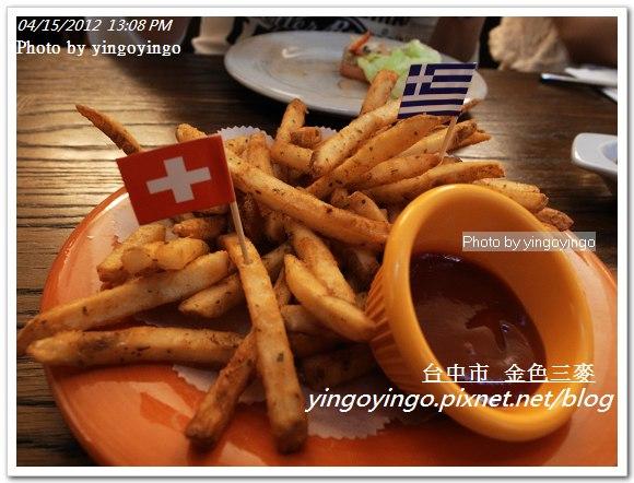 台中市_金色三麥(勤美店)20120415R0060637