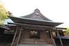 Photo:Japanese traditional style house design / 和風建築(わふうけんちく) By TANAKA Juuyoh (田中十洋)