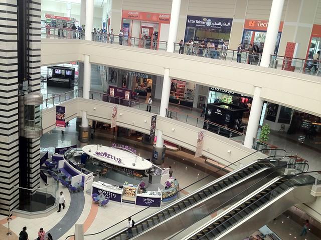 Al Wahda Mall, Abu Dhabi