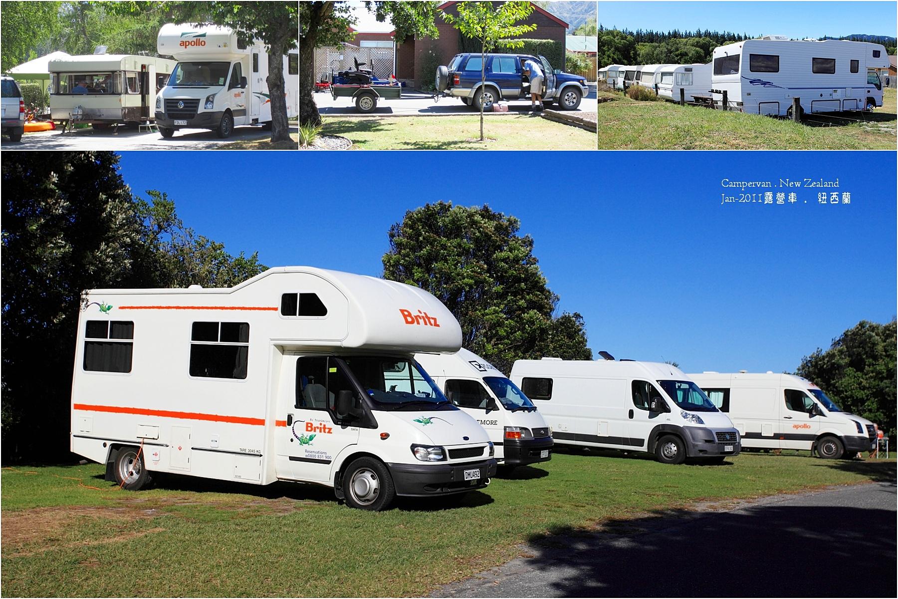 各式露營車及載具