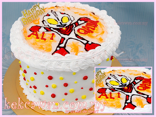 Baby Ultraman Drawing Cake