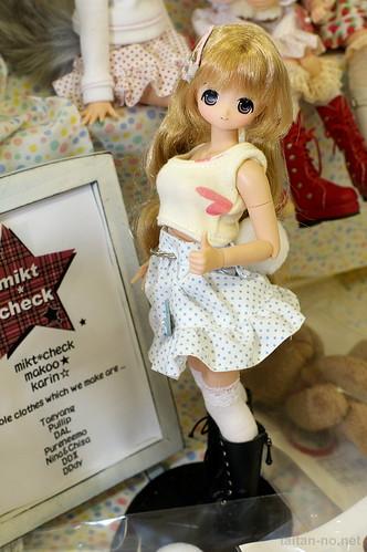 DollShow34-DSC_2342