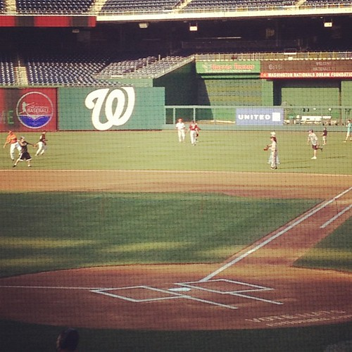 Just a little congressional baseball action