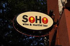 Soho wine & martini bar san antonio tx