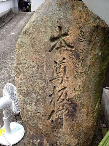 福応寺(板仏大法要)@香芝市-02