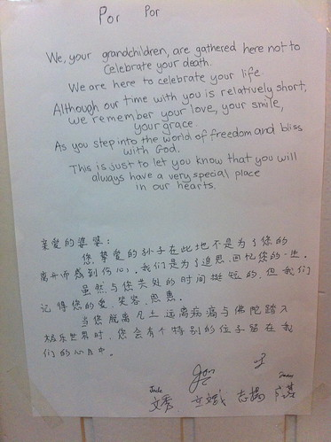 Letter to grandma by Cousins Lip Pin, Yang, Tseng Qhi and Jade