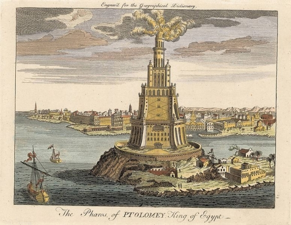 Lighthouse of Alexandria05
